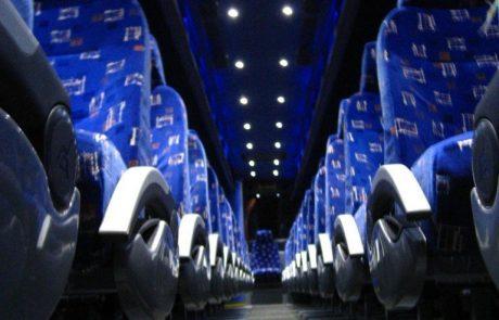 Boston Coach - Motor Coach Interior